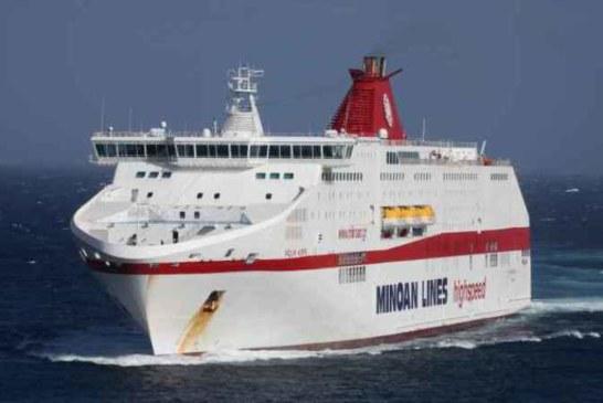 Donna in coma sulla nave, soccorsa dalla motovedetta